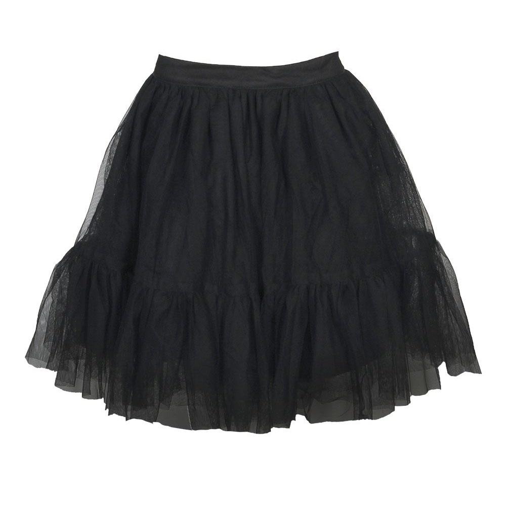 Boohoo Tutu Mini Skirt